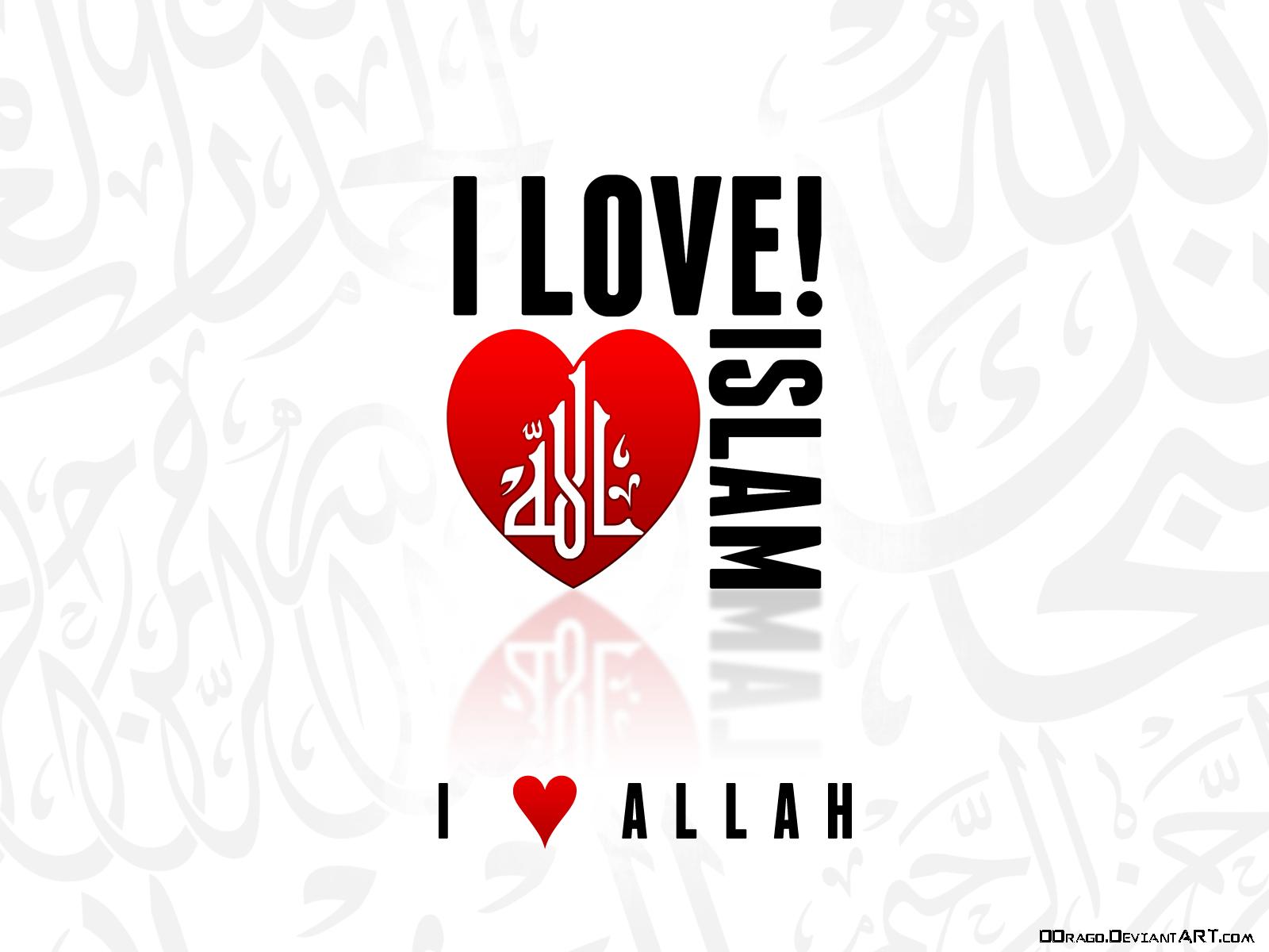 Картинки с надписями аллах я тебя люблю