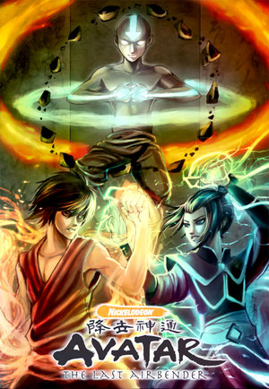 Screens Zimmer 5 angezeig: avatar the last airbender pc game