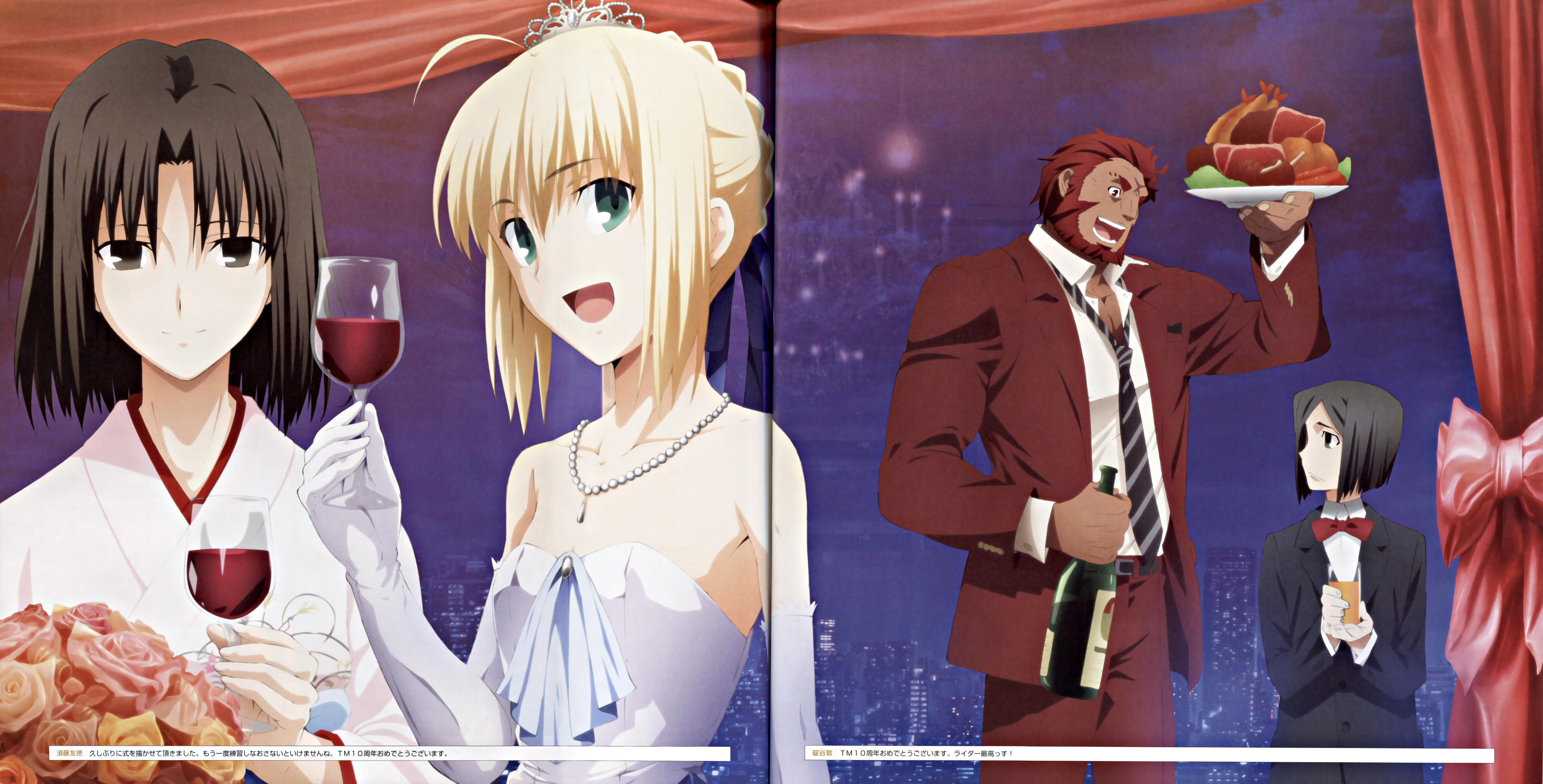 TYPE MOON image - All things T...