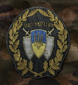 UKM General Information Thread Military_Patch_3