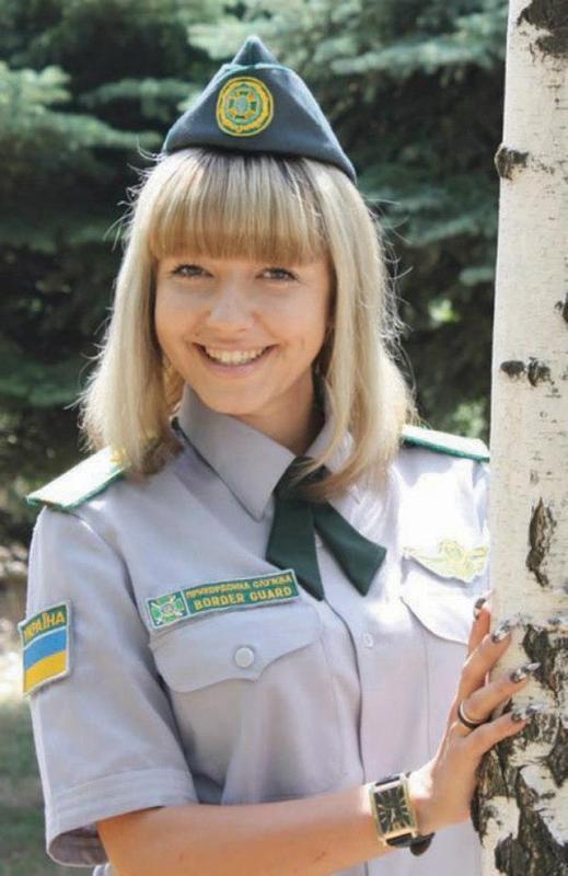 Ukraine Female Soldiers Border Guards Police Image