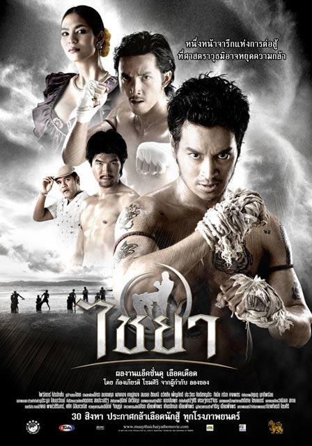 Thai Movies 11