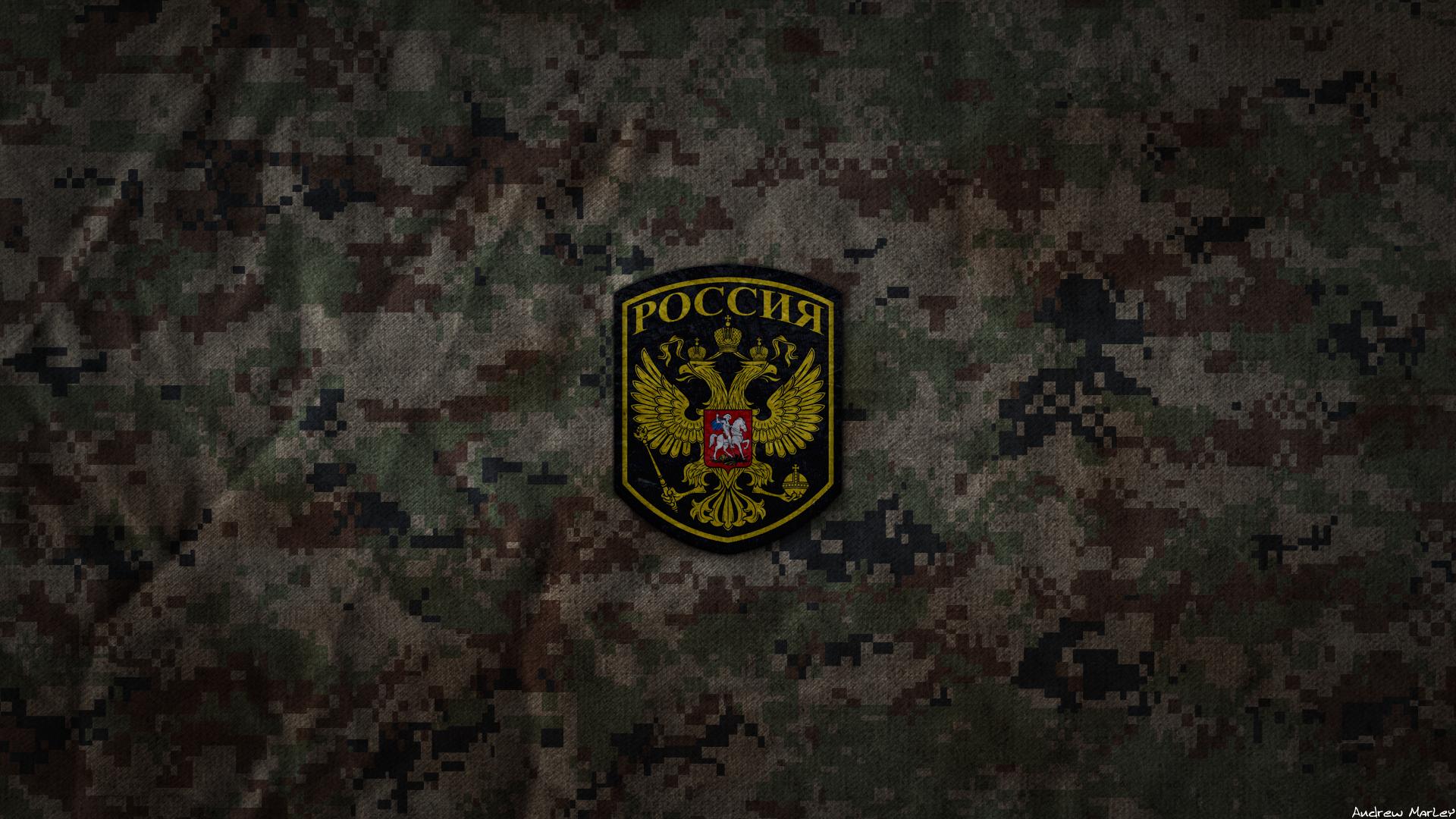 Army Camo Wallpaper: Camo Wallpapers (2012