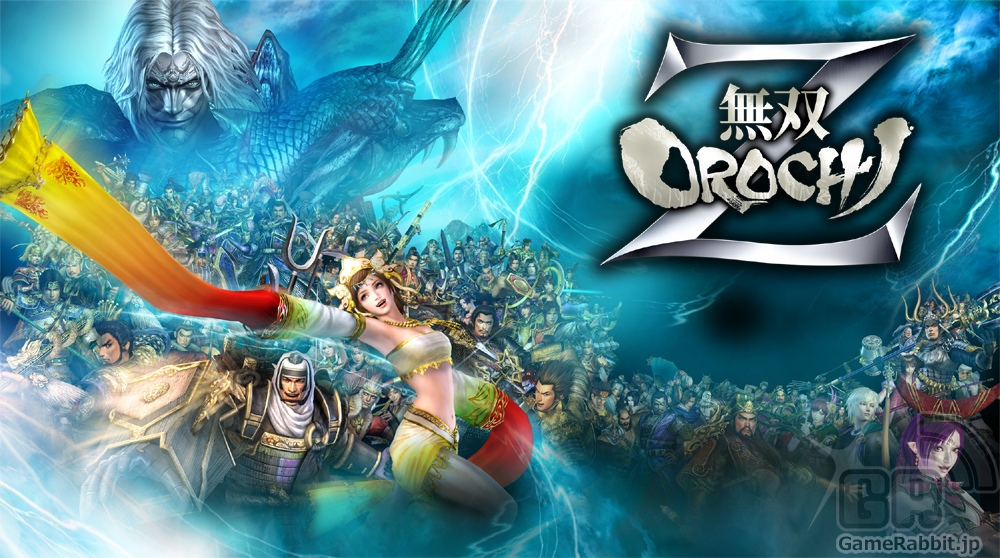 Review: warriors orochi 3
