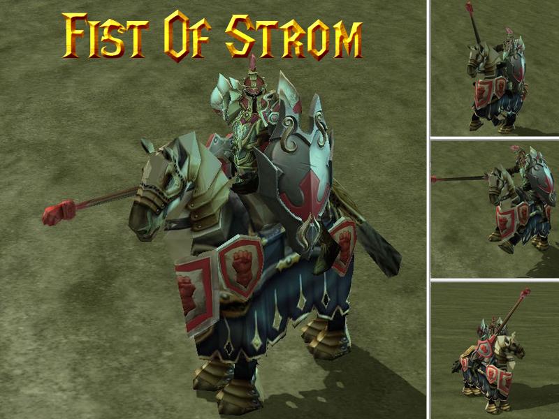 Fist Of Strom