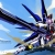 Freedom_Gundam18