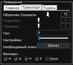 001 Game Creator fully supports UNICODE like Russian..