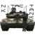 NK_TAC_Tank