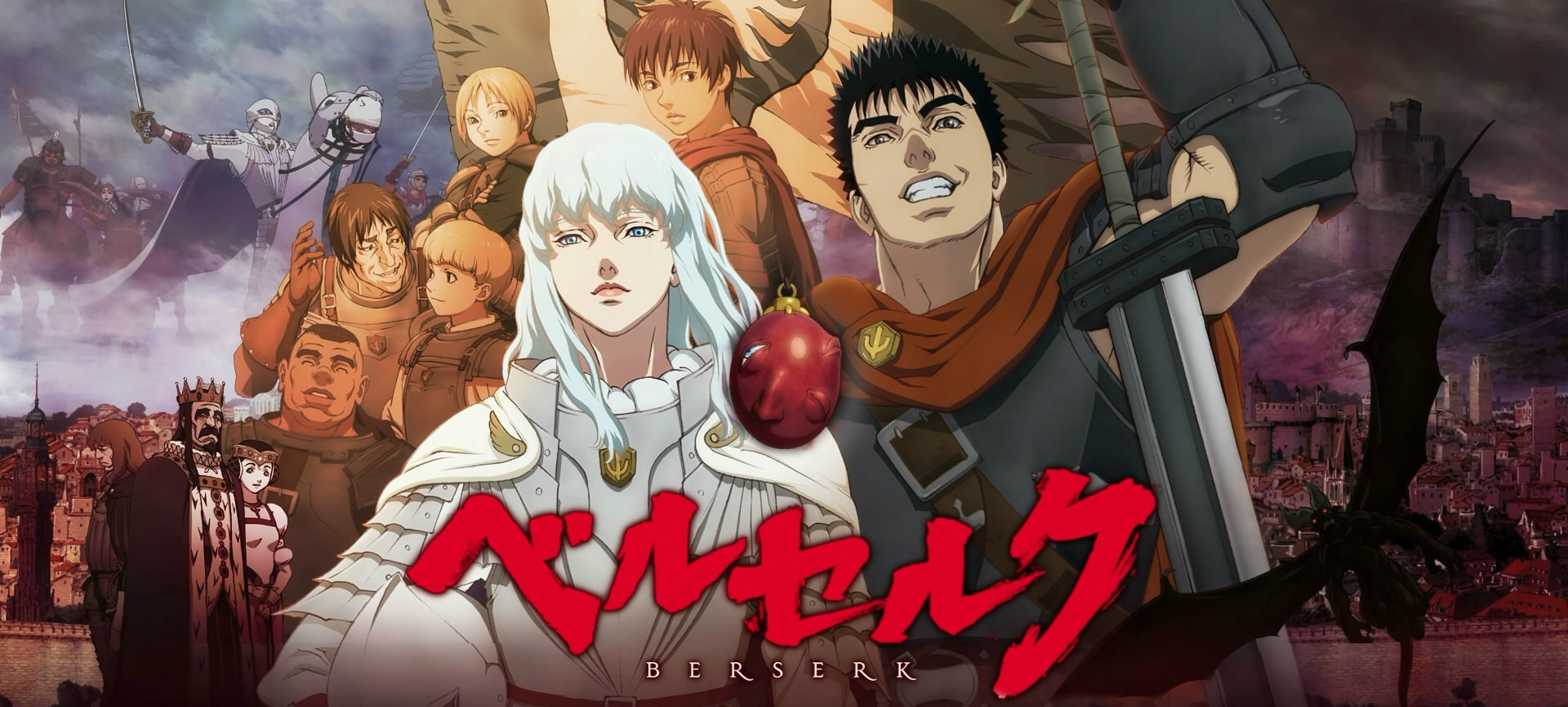 berserk goldenage 1 titlecard
