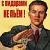 @Russian@Ivan
