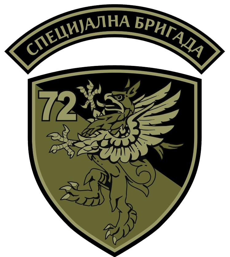 72nd Airborne