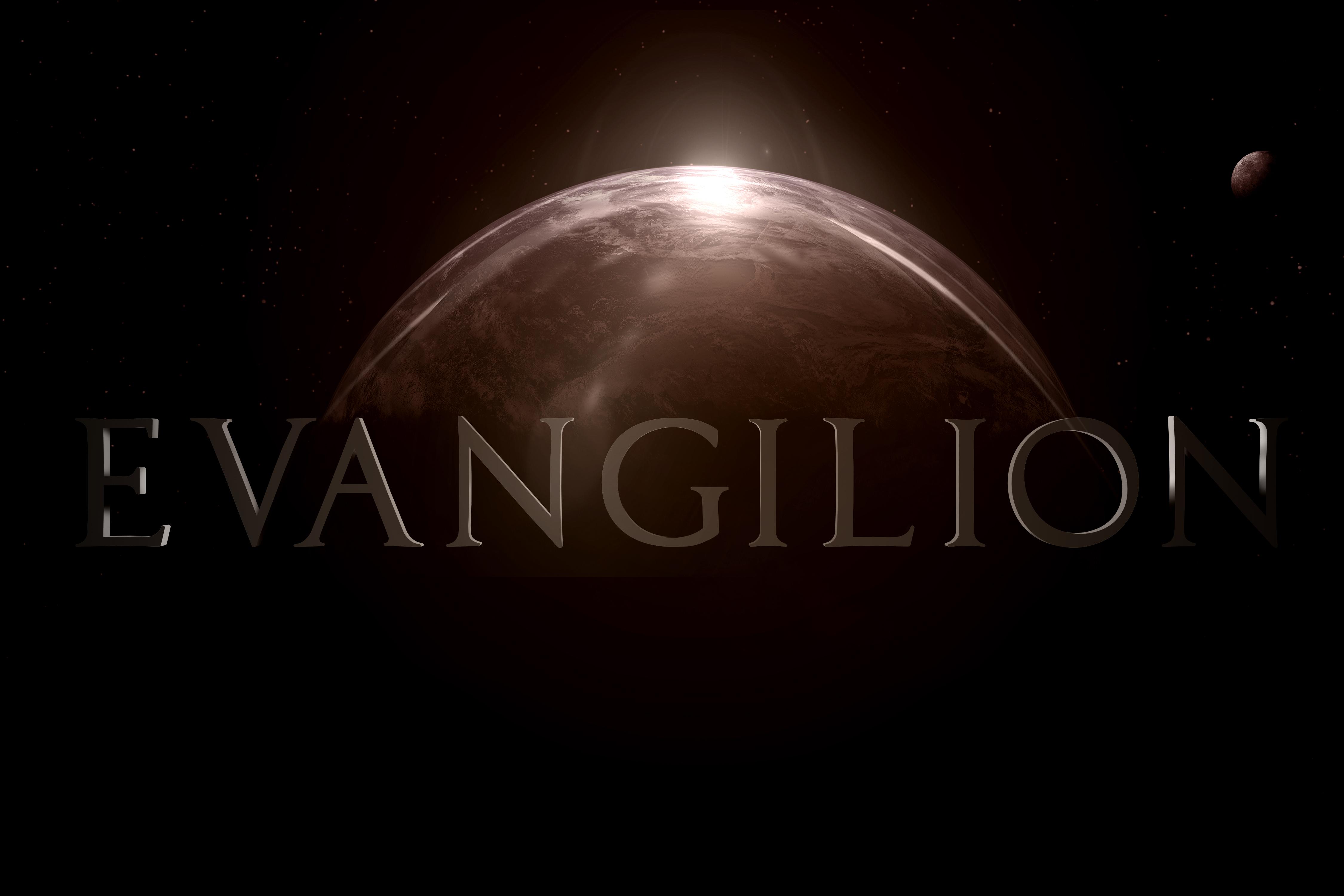 Evangilion