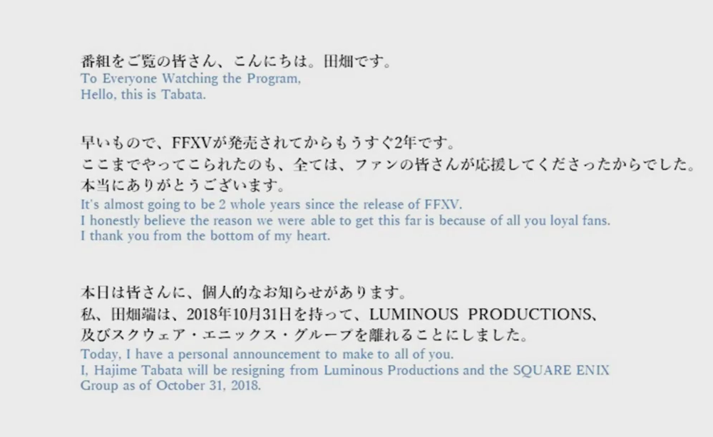 Final Fantasy XV Windows, iOS, Android, XONE, PS4 game