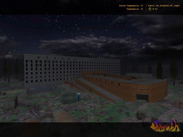 de hospital RF night0000