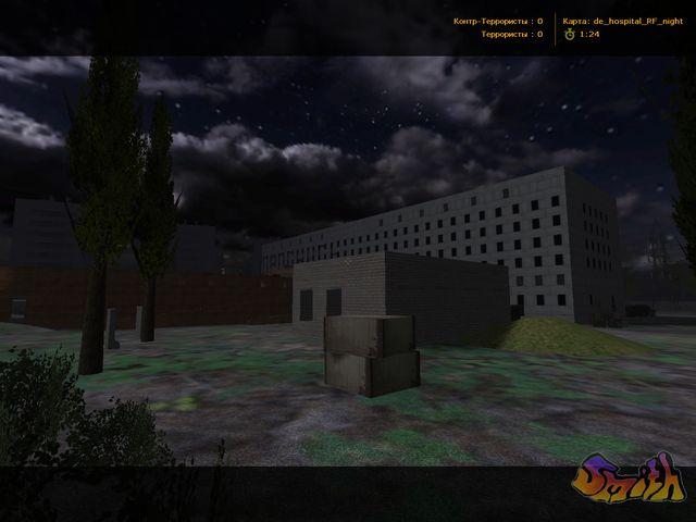 de hospital RF night0010