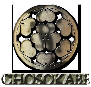 Chosokabe 2