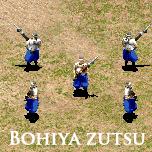bohiyazutsu