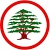 lebaneseforces