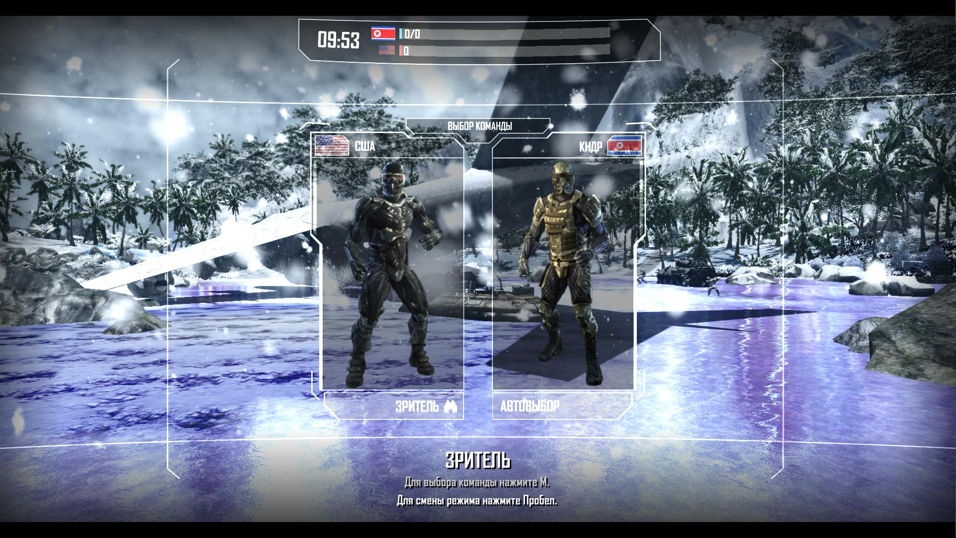 Crysis 2017 05 15 16 47 45 907