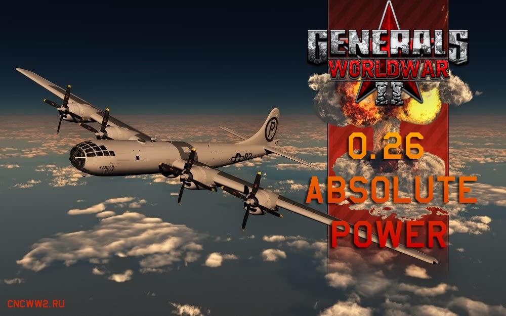 Logo WW2 Absolute Power