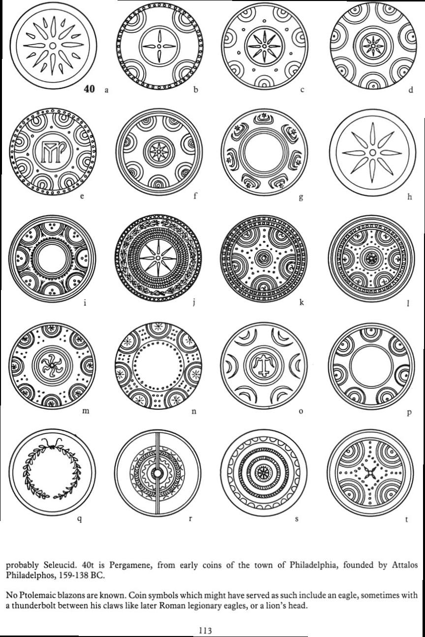 Macedons shield designs image rgcotl mod db report rss macedons shield designs view original biocorpaavc