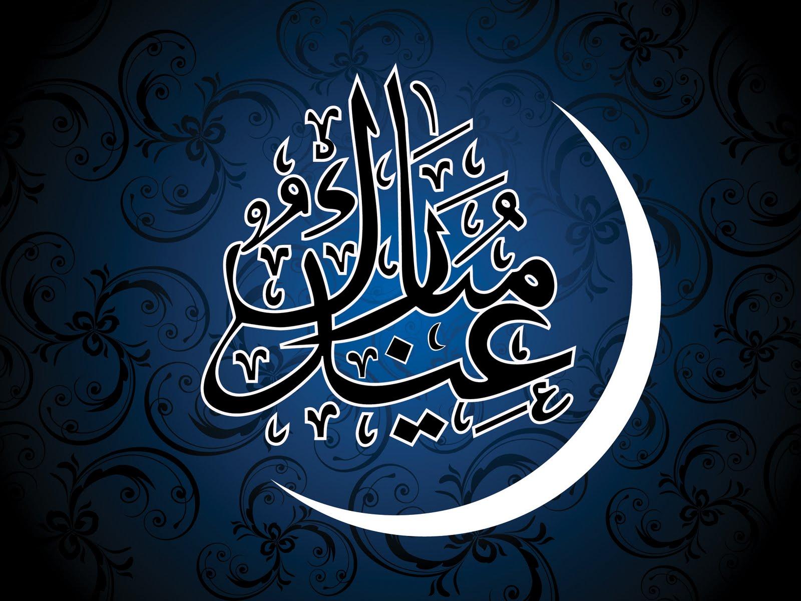 Картинки с мусульманскими надписями на арабском, дню
