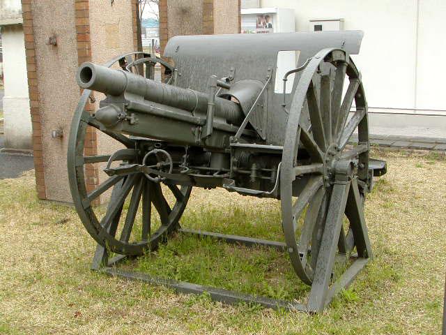 三八式野砲 - Type 38 75 mm field gunForgot Password