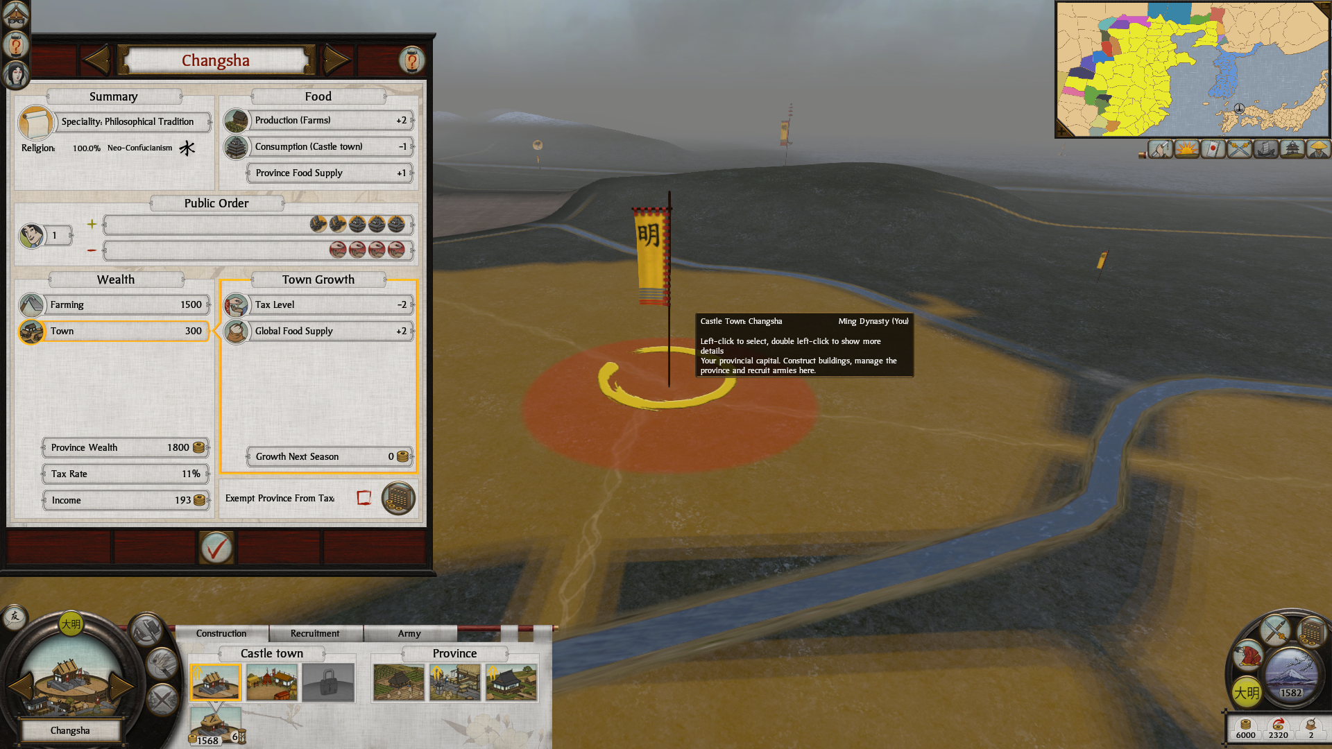 Shogun 2 Total War Screenshot 2 12