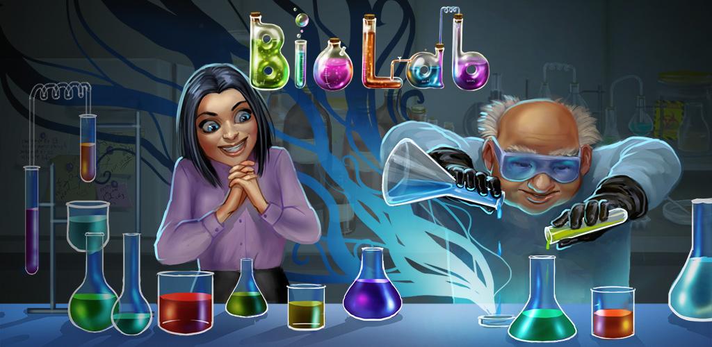 BioLAB poster 1024