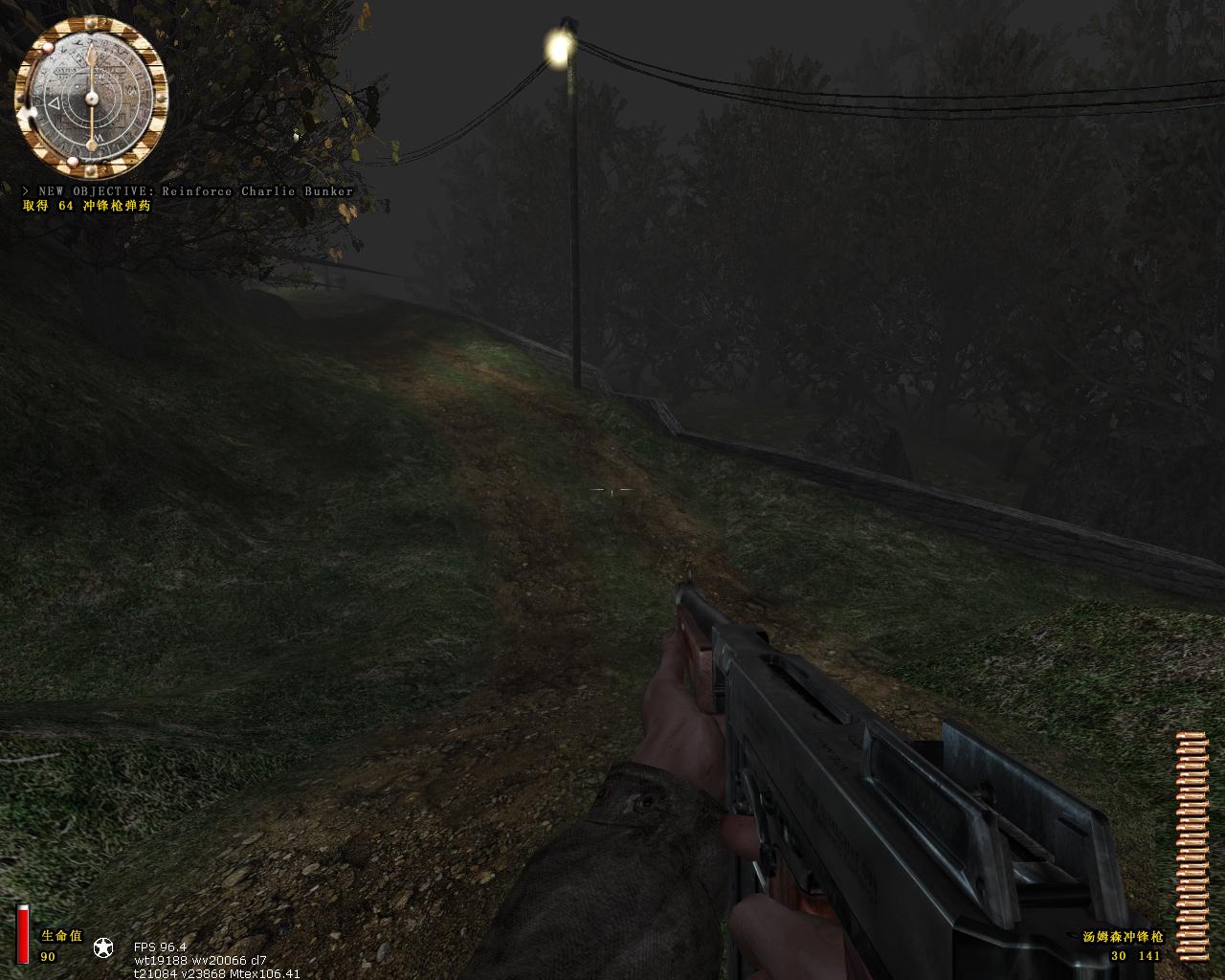 shot0054