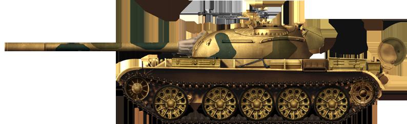 T 54B 1967