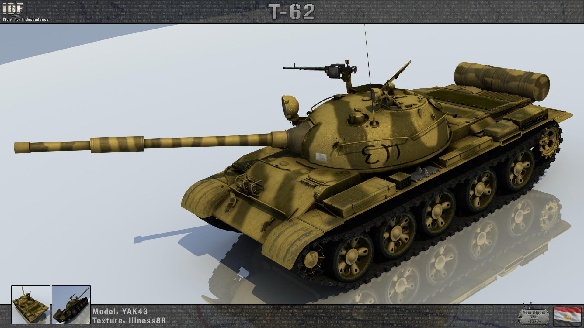 T 62 EG 73 1