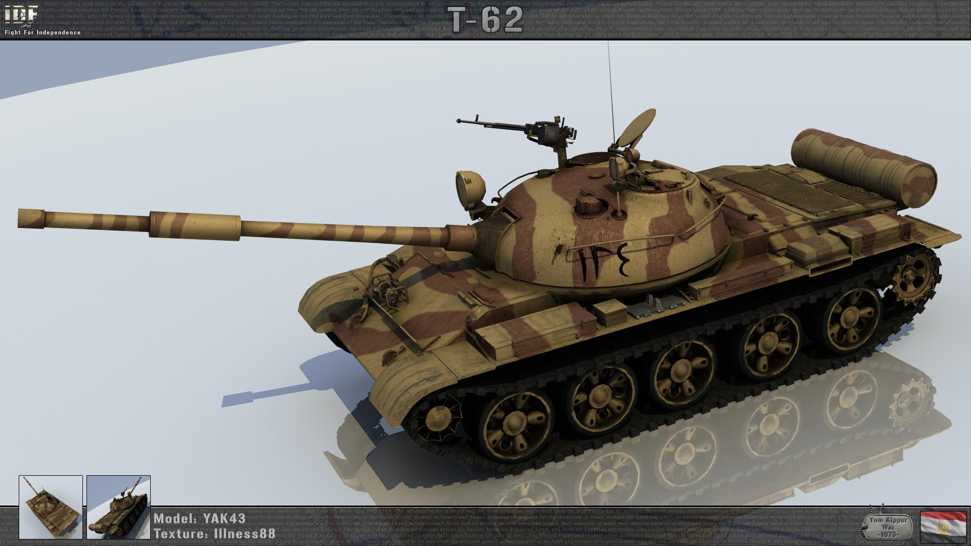 T 62 EG 73 2