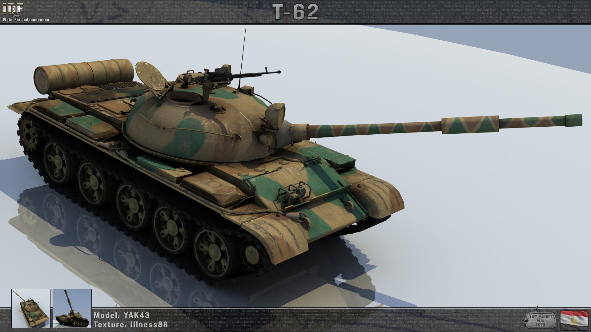 T 62 EG 73 3