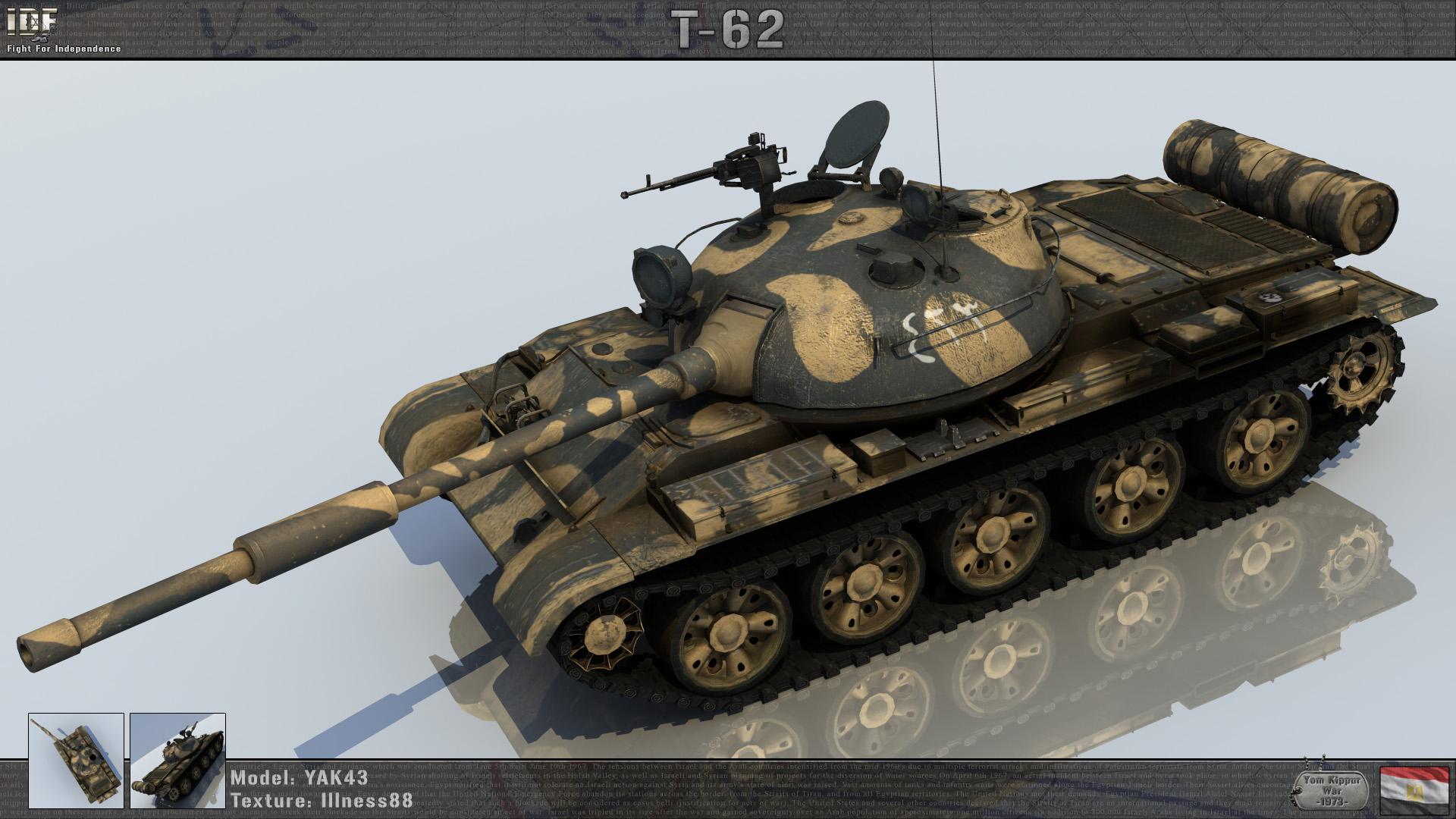 T 62 EG 73 4