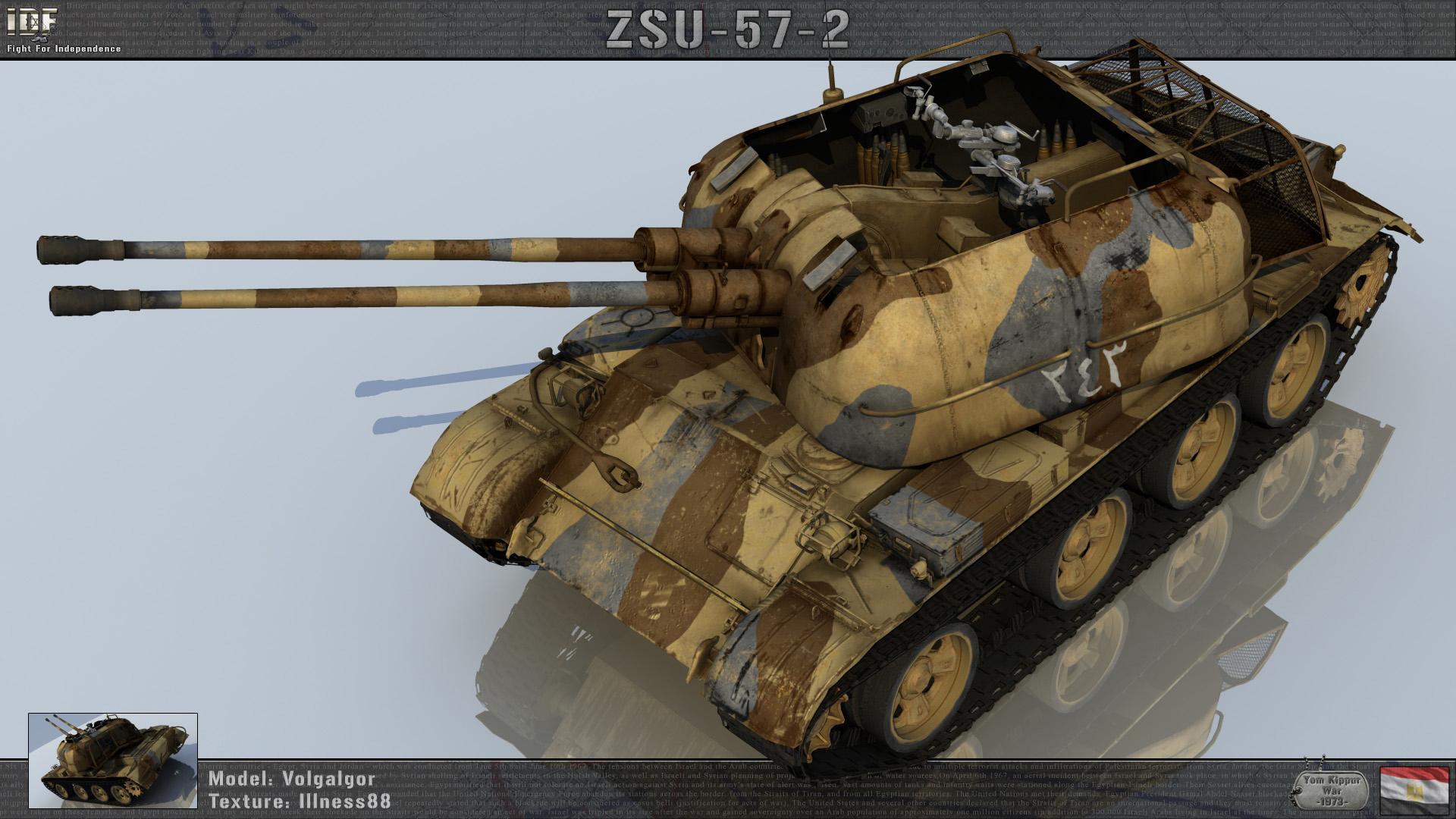 ZSU 57 2 EG 73 1
