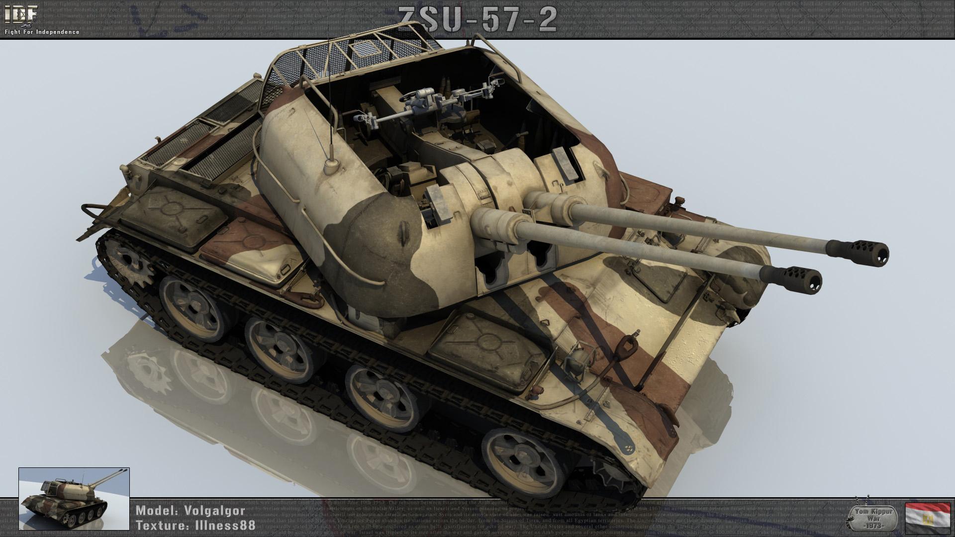 ZSU 57 2 EG 73 2