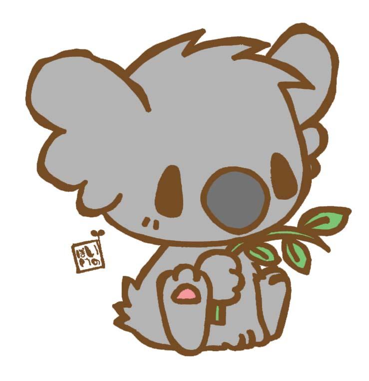 How To Draw A Koala For Kids by Dawn | Koala drawing, Baby ... |Cute Baby Koala Leg Drawing