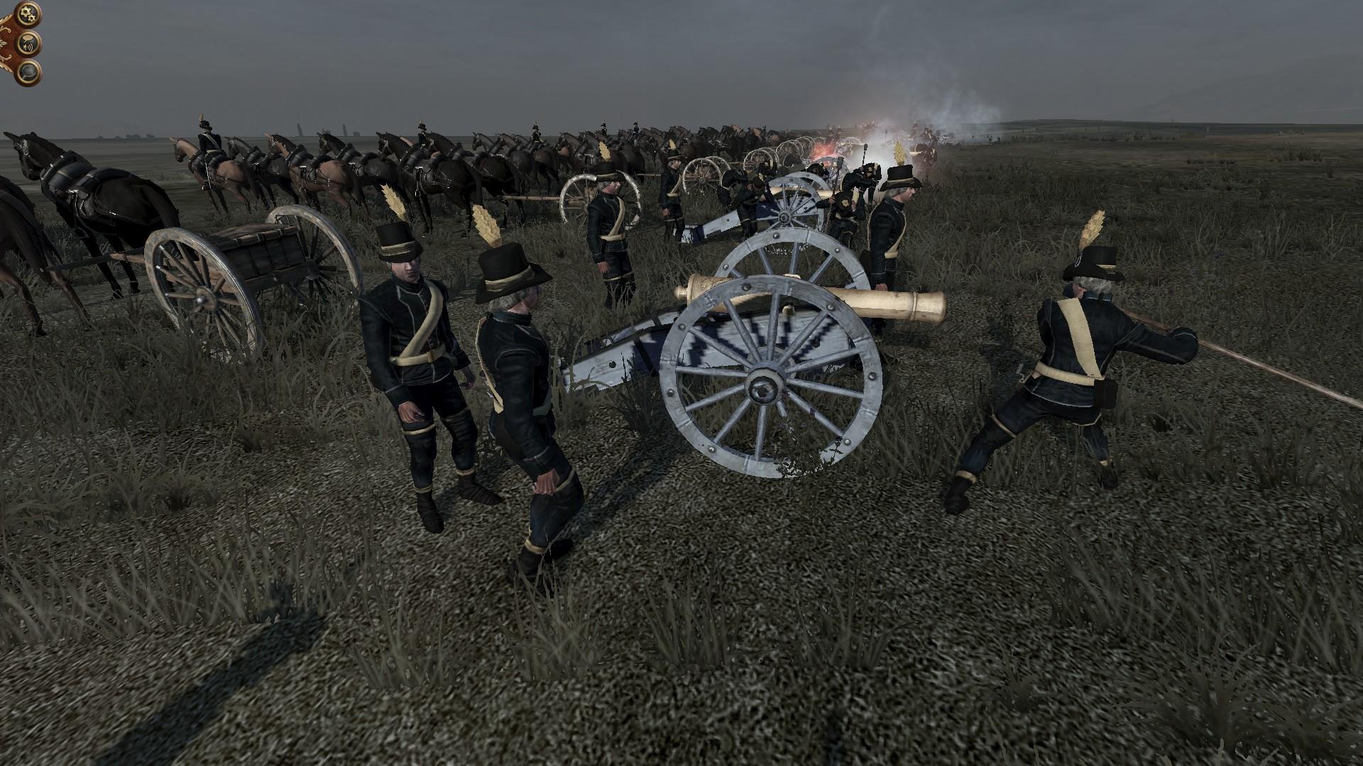 Artillery