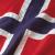 Norskamerikaner