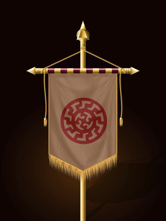AlamannicBanner