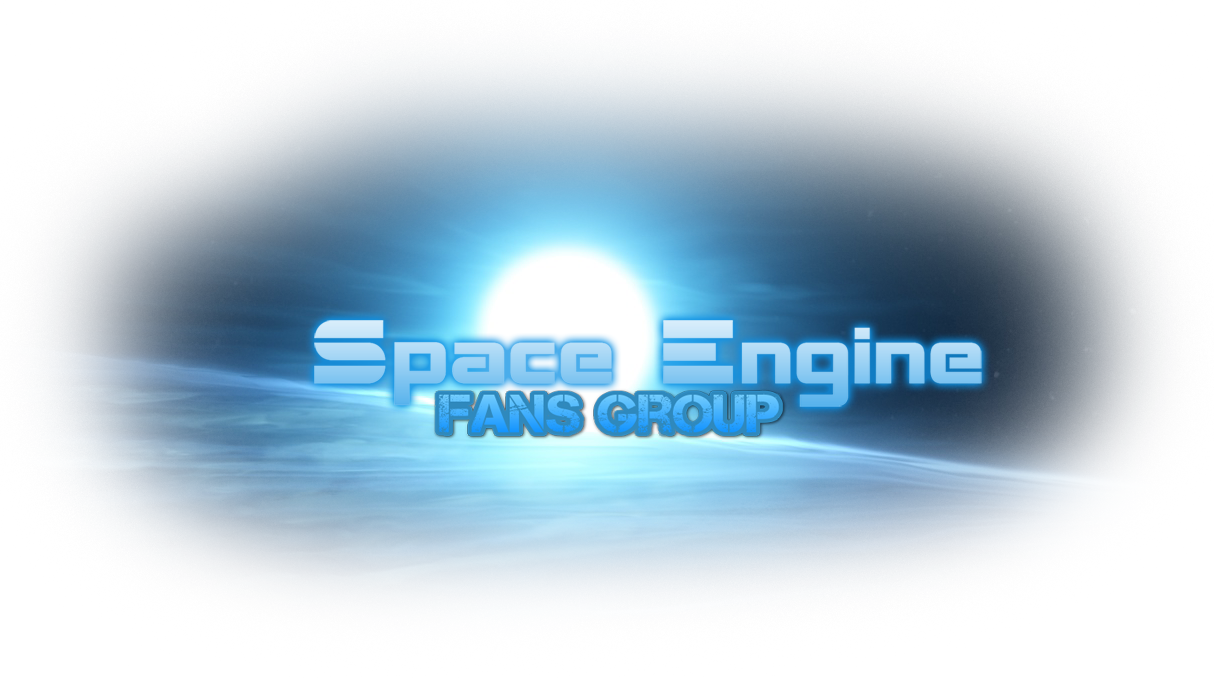 Space Engine Fans