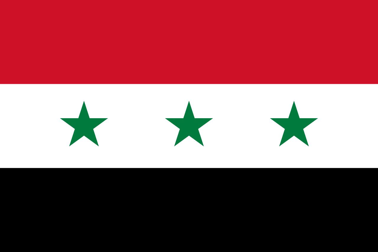 1280px Flag of Iraq 19631991