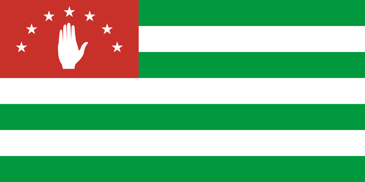 1280px Flag of the Republic of A