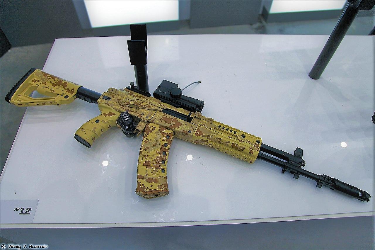1280px 545mm AK 12 6P70 assault