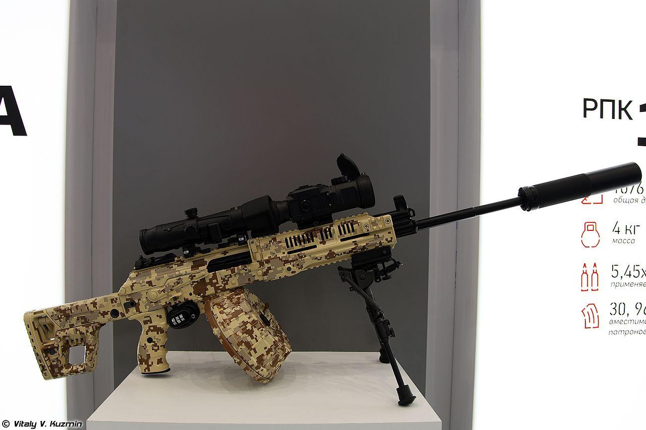 RPK 16 machine gun at Military t