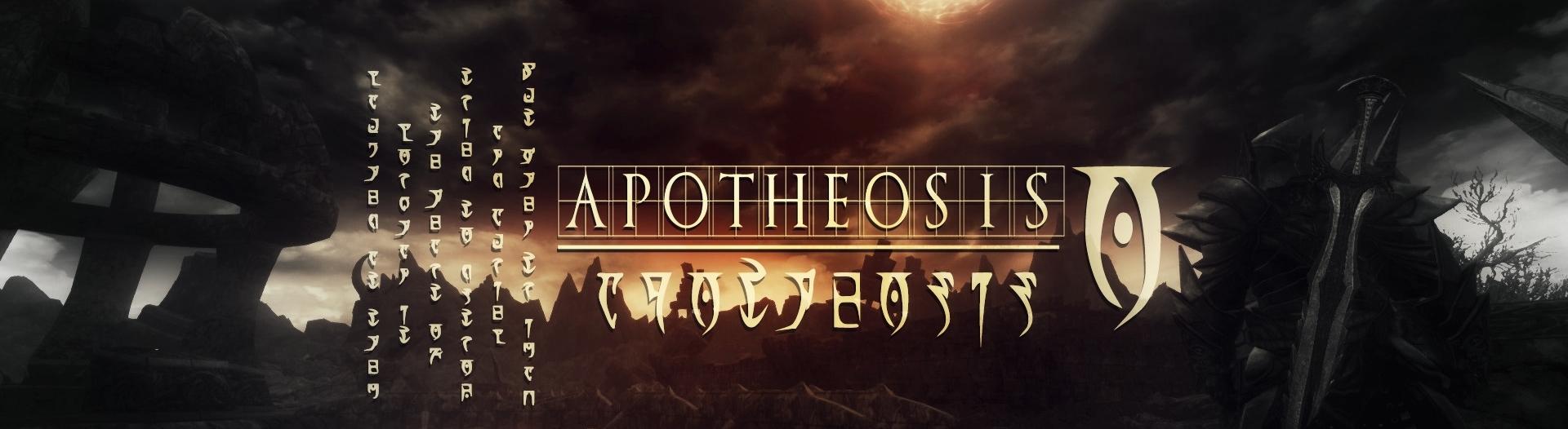 ApotheosisLogo Banner