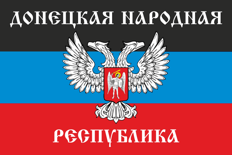 Donetsk Peoples Republic flag