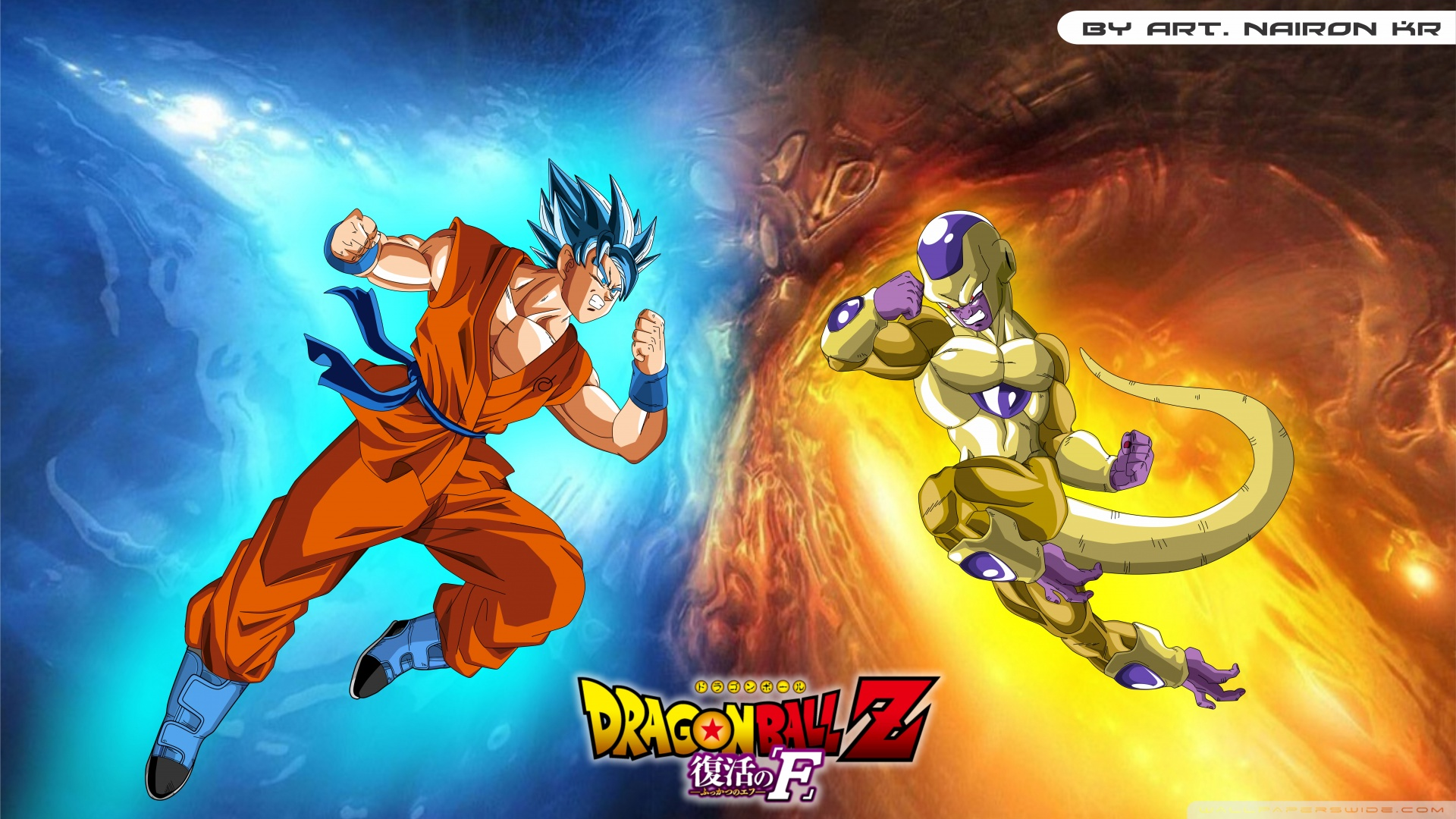 Dbz Dual Screen Wallpapers: Goku Vs Friza Image