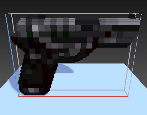PBVP UAC 45 2.0 voxel